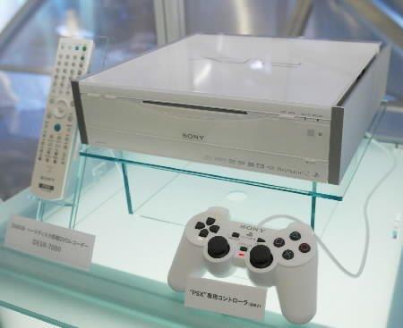 """Recensement des versions """"atypiques"""" des consoles Sony-psx"""